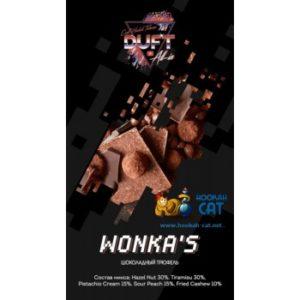 DUFT ALL-IN Wonka's (Шоколадный трюфель) 25г