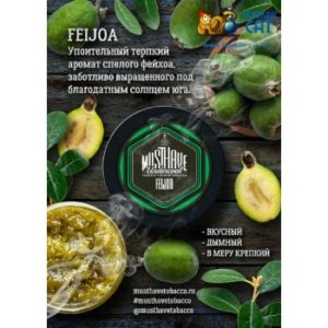 MUST HAVE Feijoa (Фейхоа) 25г