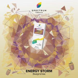 Spectrum Energy Storm ( Энергетик) 100г