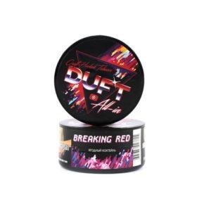 DUFT ALL-IN BREAKING RED (Ягодный коктейль) 25 г