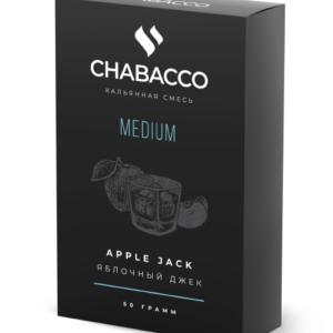 Chabacco Apple Jack (Яблочный Джек)50г