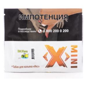 Икс Кислород (Лайм) 20г