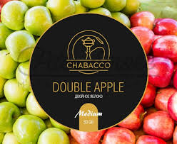 CHABACCO DOUBLE APPLE (ДВОЙНОЕ ЯБЛОКО) 50г