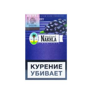 Nakhla акцизная (blueberry flovour) черника 50гр