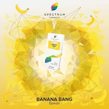 Spectrum Banana Bang (Спектрум Банан) 100г