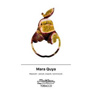 MATTPEAR — MARA QUYA (МАРАКУЙЯ) 50г
