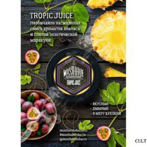 MUST HAVE  Tropic Juice(тропические фрукты) 25гр