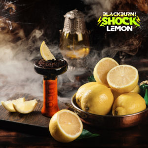 Black Burn LEMON SHOCK (КИСЛЫЙ ЛИМОН)20г