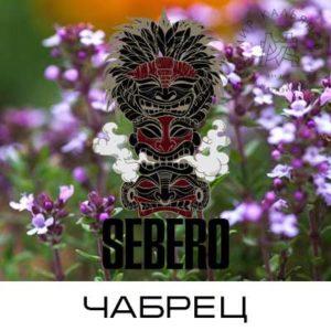Sebero Thyme (Чабрец)  40г
