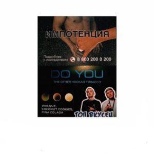 Do You табак промо-mix 60г опт