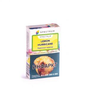 Spectrum — Lemon Hurricane (Лимонные леденцы) 40г
