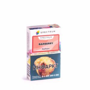 Spectrum — Barberry (Барбарис) 40г