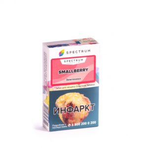 Spectrum — Smallberry (Земляника) 40г