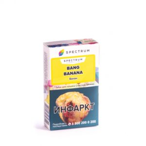 Spectrum — Bang Banana (Банан) 40г