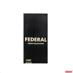 Уголь Federal (22мм, 96кубиков)