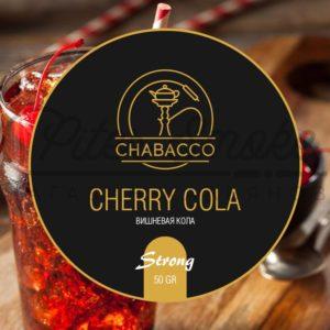 Chabacco medium Cherry Cola (Вишневая кола) 50г