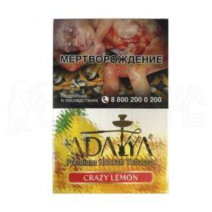 Adalya Crazy Lemon (Крейзи лемон) 50г