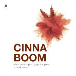 MattPear Cinna Boom (Сина Бум) 50 гр.