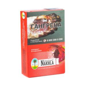 Nakhla акцизная (Strawberry flavour) Клубника 50гр