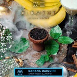 Element Banana Daiquiri Вода (Банановый дайкири) 40г