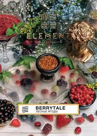 Element Berrytale (Лесные ягоды) 40г