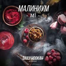 Daily Hookah Малиниум ,60г
