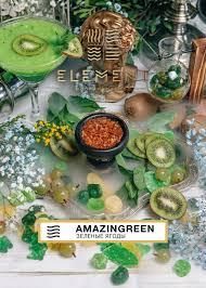 Element Amazingreen Воздух (Зеленые ягоды) 40г