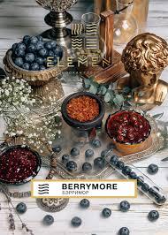 Element Berrymore Воздух (Бэрримор) 40г