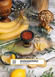 Element Bananerro Воздух (Бананерро) 40г