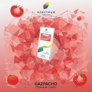 Spectrum — Gazpacho (гаспачо) 40г