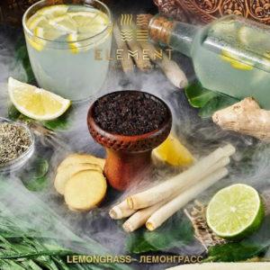 Element Lemongrass Воздух (Лемонграсс) 40г
