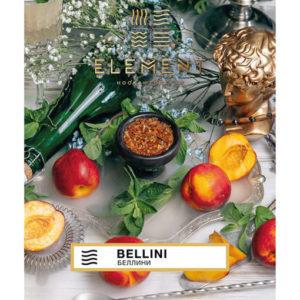 Element Belini Воздух (Персик с шампанским) 40г