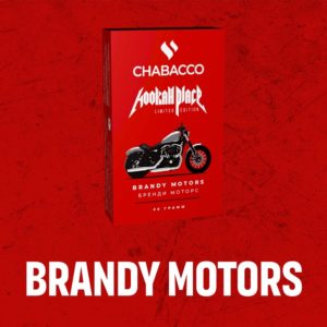 Chabacco Brandy Motors (Бренди моторс) 50г
