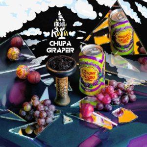 Black Burn Chupa graper (Виноградный чупа-чупса) 25г