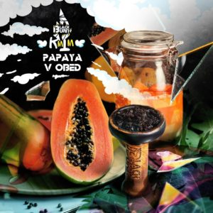 Black Burn Papaya v obed (Папайя) 20г
