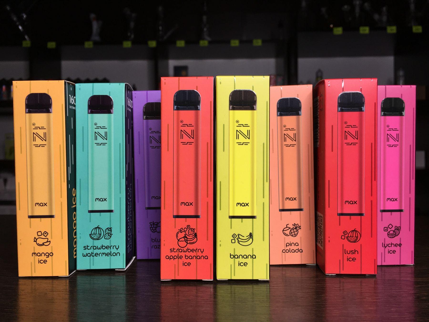 Электронные сигареты изи 1600 затяжек купить оптом купить сигареты в розницу с доставкой по москве