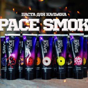 Паста для кальяна Space Smoke