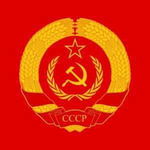 Табак СССР, 50г