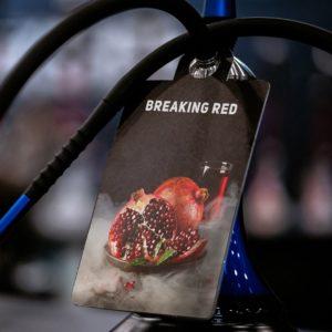 DARK SIDE BREAKING RED  (Гранат) 100г