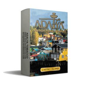 Adalya Castro Island (Остров Кастро) 50г