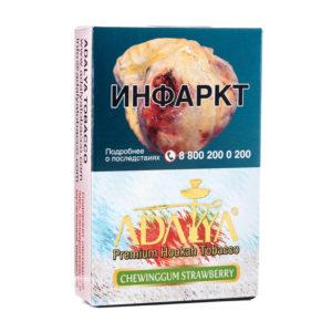 Adalya Chewinggum Strawberry (Жвачка с клубникой) 50г