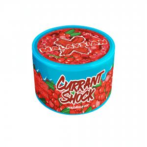 Malaysian X Currant Shock (Смородиновый шок) 50г
