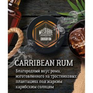 Must Have Caribbean Rum (Ром) 25г