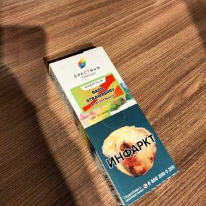 Spectrum Basic Strawberry (Базилик-клубника) 100г