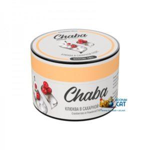 Chaba Mix Nicotine-Free Cranberries in sugar (Клюква в сахаре)